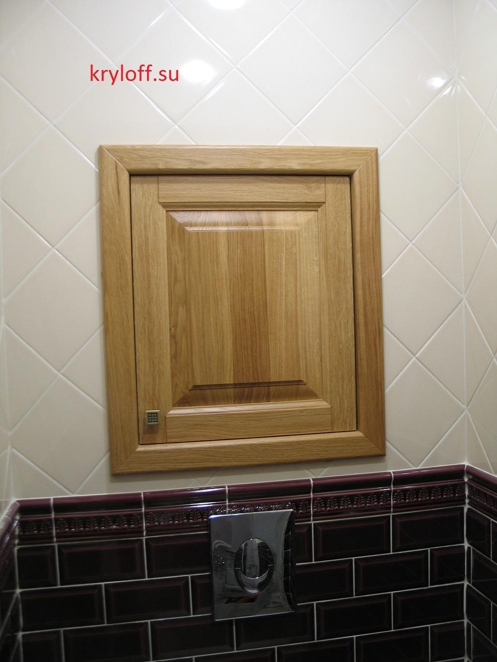 018 Сантехнический люк в туалет из массива дуба