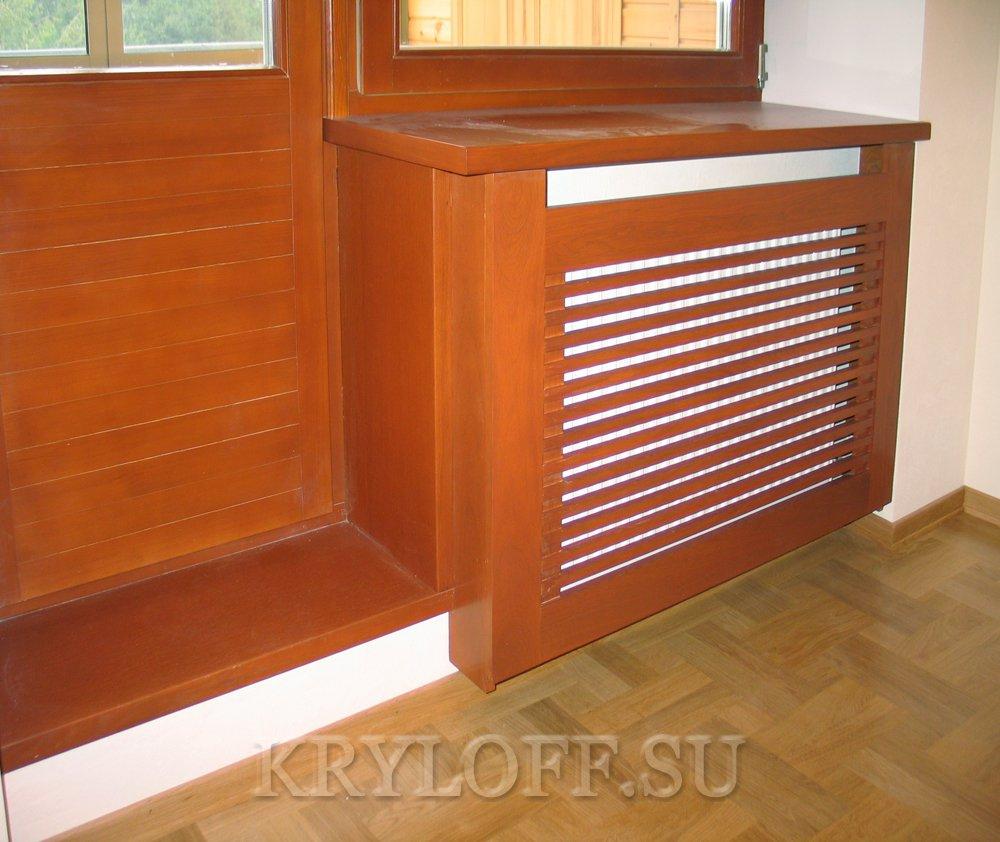 015 Радиаторное ограждение с подоконником