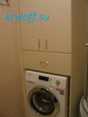 009 Шкаф для стиральной машинки