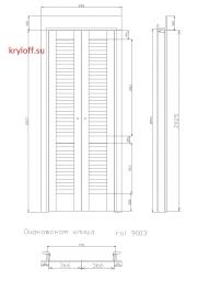 001 Дверки для гардеробной комнаты