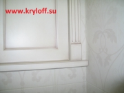 006 Двери сантехнические для труб в туалет