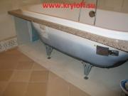 012 Дверцы под ванную из мдф на заказ крашеные